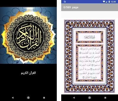Quran pdf in arabic 1 0 apk download for Android • holy
