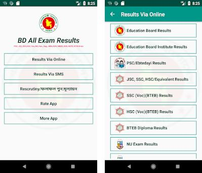 All Education Board Result of Bangladesh 0 04 apk download