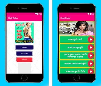 Choti Golpo 1 1 apk download for Android • com itsok apps chotigolpo