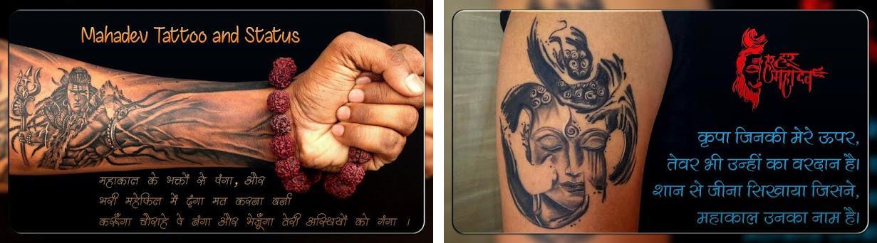Mahadev Tattoos Mahakal Status And Dp Maker 1 1 Apk Download For