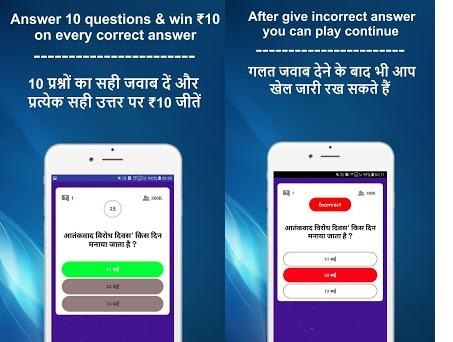 Brainy Quiz - Play & Win Money Online 16 0 apk download for