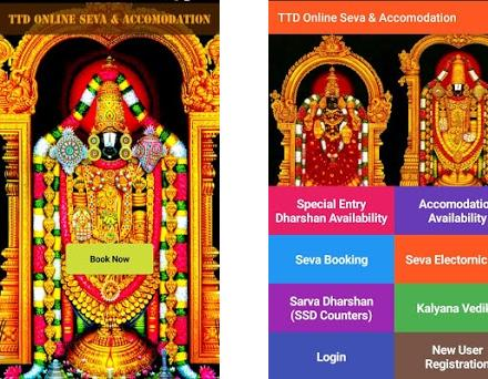 TTD Online Seva & Accomodation Booking 1 6 apk download for Android