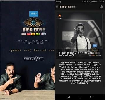 Bigg Boss Tamil - Updates | Live | Vote 8 2 apk download for Android