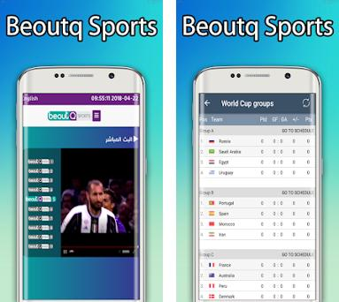 BeoutQ Sports 2 8 apk download for Android • ar bein sport beout