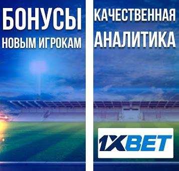 1xBet 1 0 apk download for Android • com pasdkokpe betx