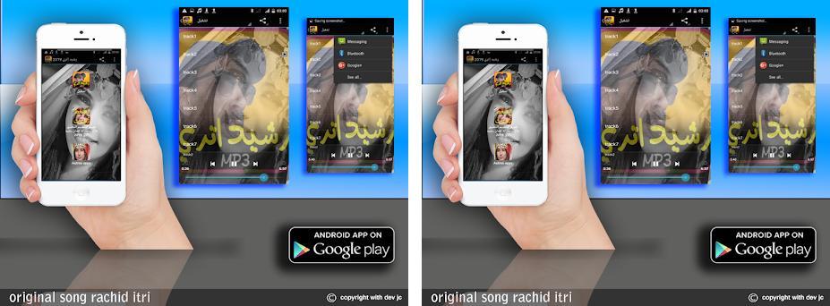 FATIMA TACHTOUKT MP3 TÉLÉCHARGER 2010