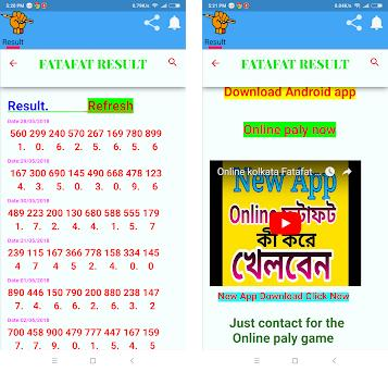 Fatafat 8 2 apk download for Android • ff result