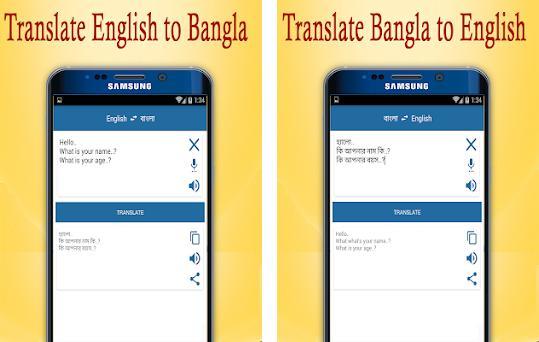 Bangla to English Translator 3 2 apk download for Android