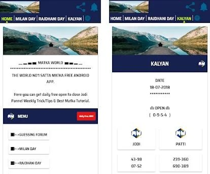 Matka World Satta Matka Kalyan Mumbai Date fix ANK 1 apk download