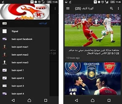 mobikora - موبي كورة 1 0 apk download for Android • com