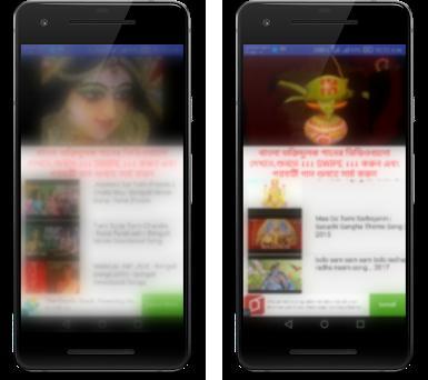Bangla Bhakti Geeti - বাংলা ঠাকুরের গান 1 0