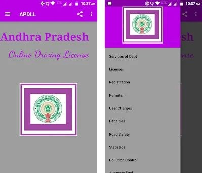 AP Driving License 1 01 apk download for Android • india license ap