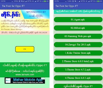 Font All Oppo Model Apk