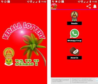 Kerala Lottery Results - Daily Results 2 apk download for