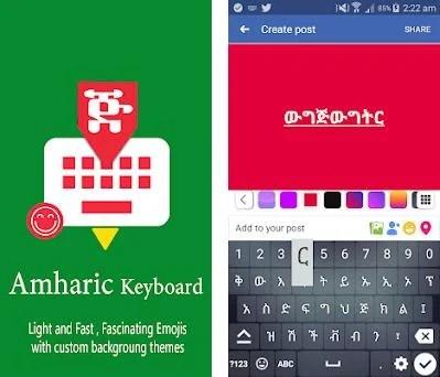 Amharic Keyboard Free Download For Windows 7