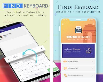 Hindi Keyboard : Easy Hindi Typing, Asaan Keyboard 2 0 apk download