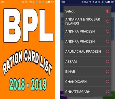 BPL RATION CARD LIST 2018 - 2019 1 0 apk download for