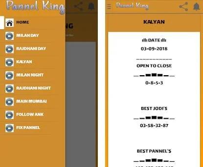PK Matka Pannel King Free Kalyan Matka Satta Bazar 1 apk download