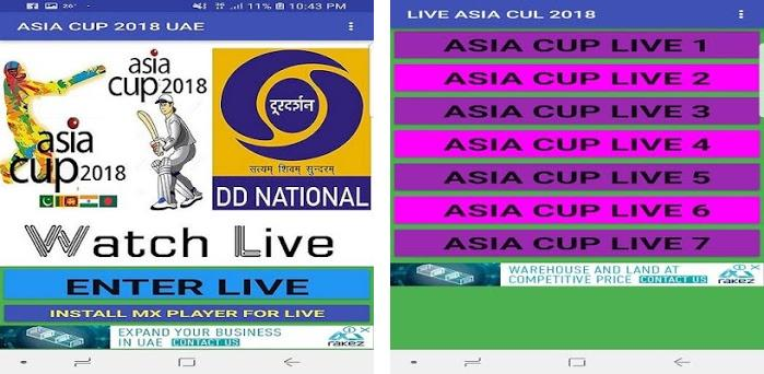 ASIA CUP 2018 LIVE TV UAE (DD NATIONAL) 2 1 0 apk download