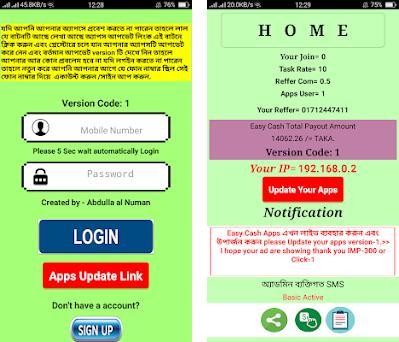 Easy Cash 5 apk download for Android • com appybuilder numanpaypal17
