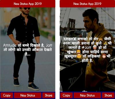 Jaat Status - Jatt Attitude Shayari In Hindi 2019 1 00 apk