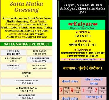 Milan Rajdhani Sattamatka 1 0 apk download for Android • com