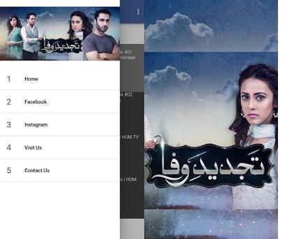 Tajdeed-E-Wafa Drama Serial All Episodes - HUMTV 2 0 apk