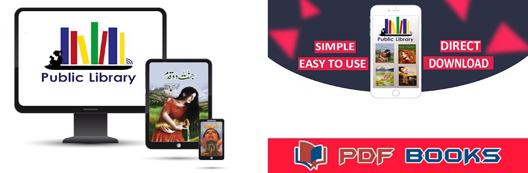 PDF Books Collection 2 1 0 1 apk download for Android • com