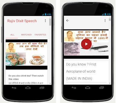 Rajiv Dixit : Ayurveda Tips Hindi 1 0 5 apk download for