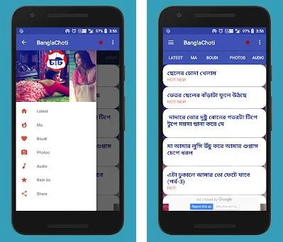 Bangla Choti Golpo 3 3 apk download for Android • com banglachoti