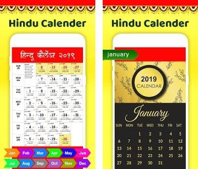 January 2019 Hindu Calendar