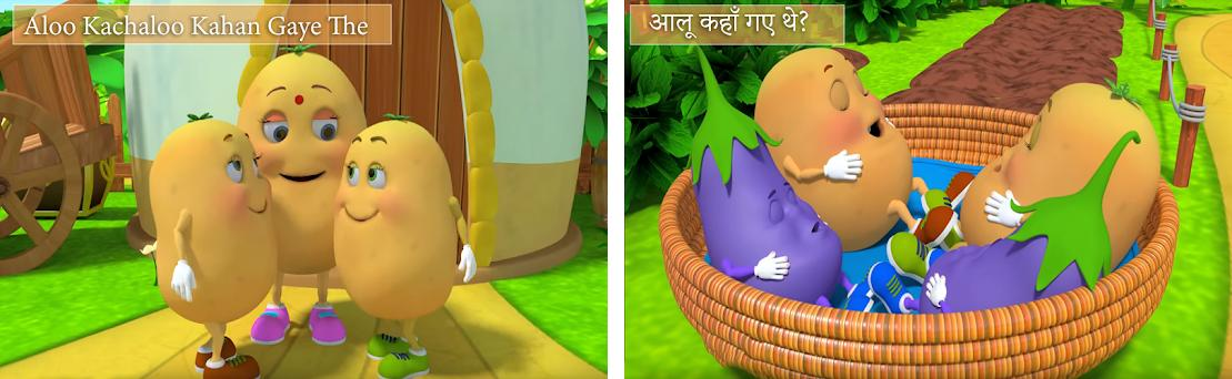 Aloo Kachaloo: Hindi Poem, Kids Urdu Video Fun 1 0 apk download for