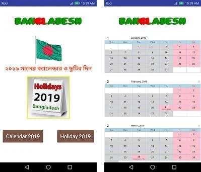 Bangla calendar 2019 with holidays 1 0 apk download for