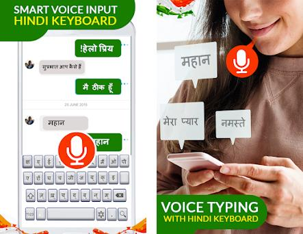 Hindi Speech to Text Keyboard - Hindi Voice Typing 1 0 apk download