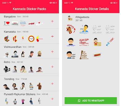 Kannada Stickers For Whatsapp 2 0 apk download for Android