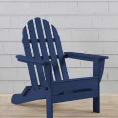 Ll Bean Adirondack Chairs Antique Telephone Chair All Weather