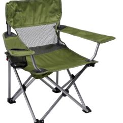Kids Outdoor Chair Ebay Covers Used Base Camp 287391 6819 41 Hei 1095 Wid 950 Resmode Sharp2 Defaultimage Llbstage A0211793 2