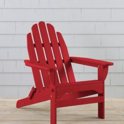 Folding Wooden Chairs Lounge Chair Metal Legs Adirondack 304786 446 41 Hei 1095 Wid 950 Resmode Sharp2 Defaultimage Llbstage A0211793 2