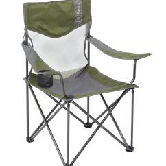 Ll Bean Chairs Metal Frame Chair Camping L Base Camp