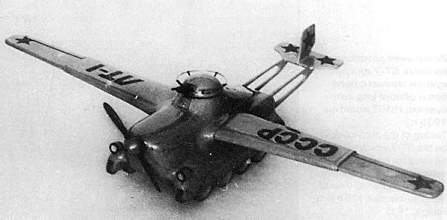 Tanques de la Unión Soviética creados contra Hitler y EE UU que parecen de ciencia  ficción - Russia Beyond ES
