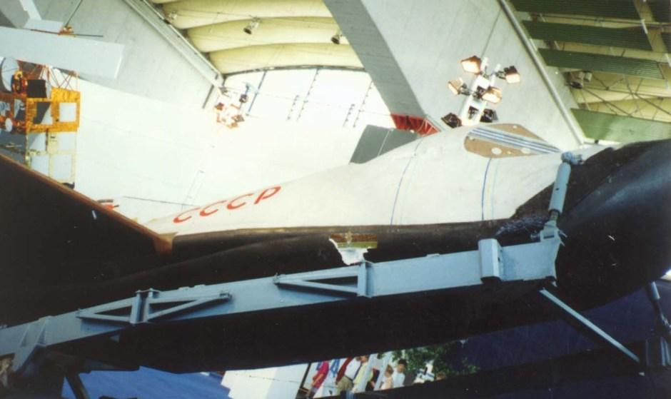 Avión cohete BOR-4.
