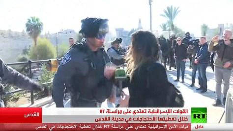 VIDEO: Soldados israelíes agreden físicamente a la corresponsal de RT en Jerusalén Dalia Nammari