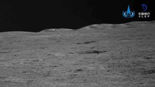 China publica imágenes en alta resolución de la cara oculta de la Luna (FOTOS)
