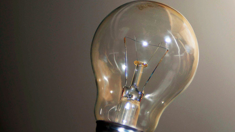 saudi doctors remove lightbulb