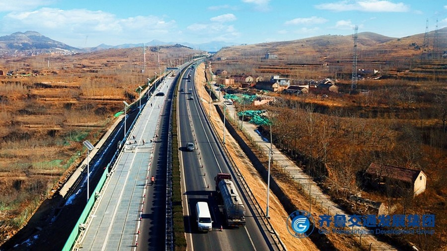 China's first solar powered highway will recharge electric cars (PHOTOS,VIDEO)