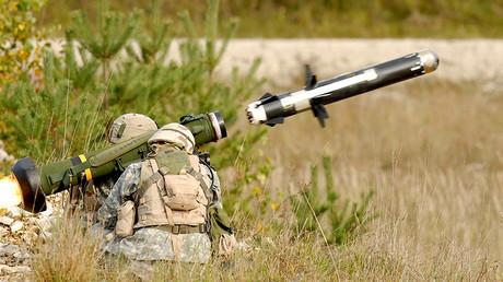 US Army bazooka Javelin © Wikipedia