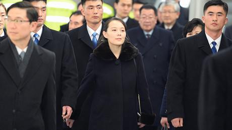 Kim Jong-un's sister arrives in South Korea in historic visit (PHOTO, VIDEO)