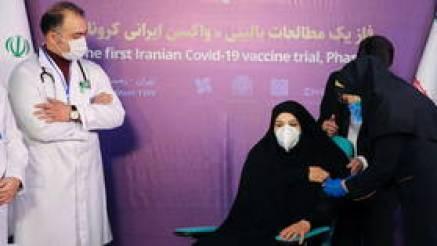 """""""Nasi ludzie nie będą narzędziem testowym"""": Teheran zakazuje przeprowadzania testów zagranicznych szczepionek na Irańcach"""