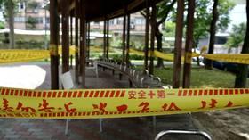 Taiwan tightens coronavirus border controls over Delta variant spread
