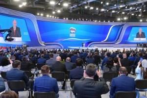 Investissements publics et valeurs familiales : Poutine s'exprime au congrès du parti Russie unie